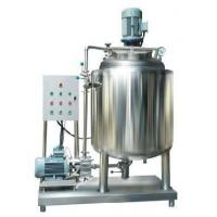 Wholesale Vacuum Emulsifying Mixer from china suppliers