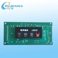 Wholesale RO  system water filter water purifier micro computer controller factory in China from china suppliers