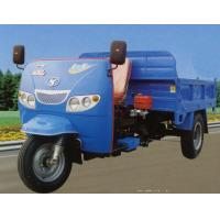 Wholesale tricycle 7YP-1150 from china suppliers