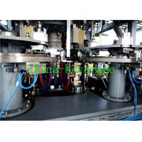 Wholesale Automatic Blowing Filling Capping Combiblock With Touch Screen PLC Controllor from china suppliers
