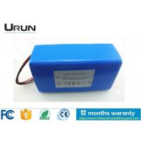 Wholesale Solar System SANYO Lithium Battery Pack 12V 40Ah 260x85x72mm from china suppliers