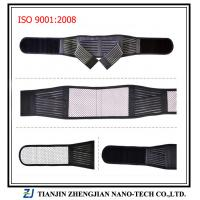 Wholesale The Newest FIR Nano Back Support From Manufacture from china suppliers