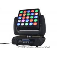 Wholesale Flat 25 x 12w High Brightness LED Moving Head Light / Square DJ Moving Head Lights from china suppliers