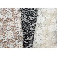 Floral Brushed Elastic Lace Fabric Ivory Stretchable AZO Free Dyeing CY-LW0652