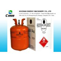 Wholesale Natural Propane Refrigerants Gas Functional Replacement for R-12 R-22 R-134a from china suppliers