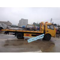 Quality Diamond punching plate yellow color DFAC 4x2 140HP half landing platform wrecker truck with rear towing function for sale