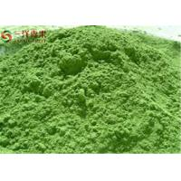 Wholesale Fresh Dehydrated Green Barley Grass Powder Anti - Oxidant To Reduce Aging Signs from china suppliers