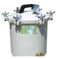 Wholesale Portable pressure steam sterilizer with aluminum - MSLPS04 from china suppliers