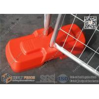 Buy cheap 600X220X150mm HDPE Orange Color Blow Mould Temporary Fencing Feet from wholesalers