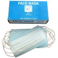 Wholesale Disposable Surgical Face Mask medical from china suppliers