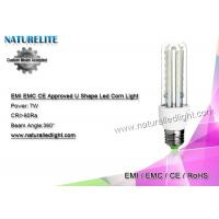 Wholesale EMI EMC CE Approved U Shape Led Corn Light SMD5730 Surge Lightning Protection Test from china suppliers