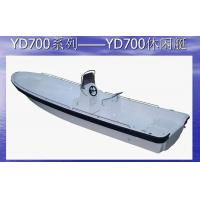Wholesale Power Save Long Range Fishing Boats Color Customized 7m 100% Hand - Laid from china suppliers