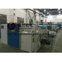 Wholesale FC - 650C Normal Wire Twisting Machine Stranding Section Area 0.3 - 4 mm2 from china suppliers