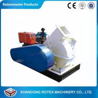 Wholesale Wood chips making machine disc wood chipper wood branches cutting from china suppliers