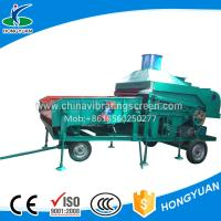 Wholesale Flaxseed gravity sieving machine / Filtrating pine nut cleaning grader from china suppliers