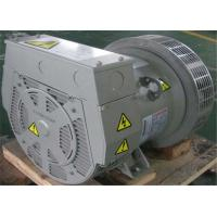 Wholesale 20kw 25kva Self-excited Three Phase Alternators For DEUTZ Generator Set 12 / 6 Wire from china suppliers