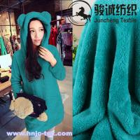 Wholesale 100% polyester coral/polar fleece and arctic cashmere blended for apparel from china suppliers