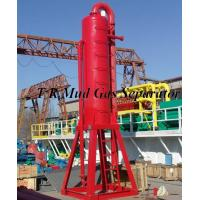 Wholesale Drilling Fluids free gas seperating Machinery High Capacity Mud gas separator from china suppliers