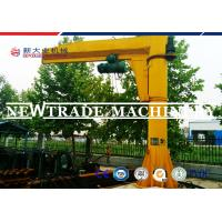 Wholesale 0.25t T 20t Fixed Column Slewing Jib Crane With Electric Hoist for Dock , Warehouse from china suppliers