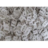 Wholesale Heat Resistant Plastic Conjugate Ring Packing High Free Volume For Petroleum Industry from china suppliers