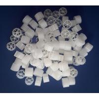 Wholesale MBBR and other bio media filler from china suppliers