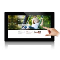 Wholesale 1080P Bluetooth Camera Wide Viewing Angle Touch Screen Digital Photo Frames from china suppliers