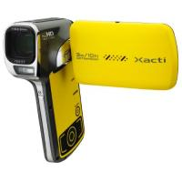 Wholesale Waterproof 16MP HD Digital Camera with ipX8 3meters 720P30f Face Detection (TDC-5D5) from china suppliers
