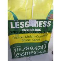 Wholesale Large Environmental Skirt top BOPP laminated bags for agricultural seeds from china suppliers