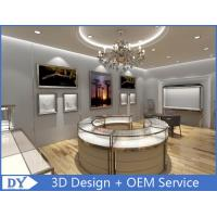 Watch Store Jewelry Display Cases with Mirror Stainless Steel Frame + Wooden Cabinet + Glass + Lights
