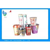 Wholesale Vivid Design POF Shrink Film Rolls Fast Packaging Film 10 Mic For Instant Food from china suppliers