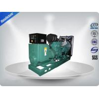Wholesale Silent Power Diesel Generator Set Set Open Diesel Generator Heavy Duty Automatic from china suppliers