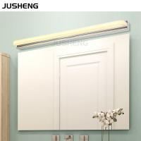 Wholesale 12W 52cm Acrylic Home bathroom Mirror Lighting(6210) from china suppliers