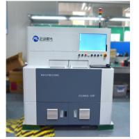 Wholesale Sapphire Laser Fiber Cutting Machine High Speed At 800mm / S from china suppliers