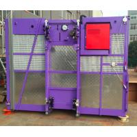 Quality Purple color construction hoist elevator SC200 with all in one inverter for sale