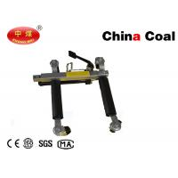 Wholesale Hydraulic Positioning Jacks with low price and high qualiaty Hydraulic Vehicle Automotive Moving Jack Dolly - HYDRAULIC from china suppliers