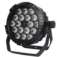 Buy cheap Full-color Outdoor Led Par Stage Lights With DMX512 Voice Control / Self-Propelled from wholesalers