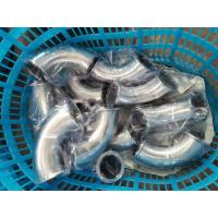 China Round Precision Stainless Steel Tubing DIN 11850 Keuringsrapport Volgens EN for sale