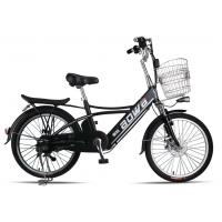 Quality 250W Hidden Battery Lithium Bicycle  , Battery Operated Bikes For Adults for sale