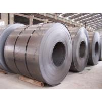 Wholesale SPCC DX51D+Z Zinc Coating Galvanized Steel Coils ID 508mm / 610mm Corrosion Resistance from china suppliers