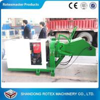 Wholesale Diesel 20Hp 40 HP Small Diesel Type Driven Disc Wood Chipper Machne from china suppliers