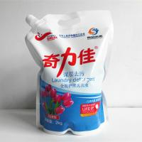 Wholesale 2016 New Brand Names of Laundry Liquid Detergent For Machine Wash from china suppliers