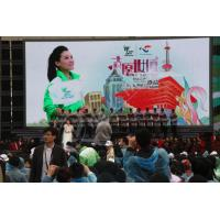 Wholesale HD P15 Outdoor Advertising LED Curtain Display , Stage Background LED Screen from china suppliers
