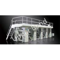 China Cigarette Cypress Roll Paper Automatic Foil Stamping Machine High Speed on sale
