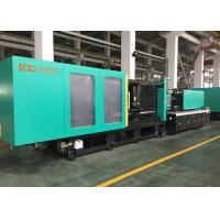 Wholesale Durable Hydraulic Plastic Injection Moulding Machine 9000Kn Clamping Force from china suppliers