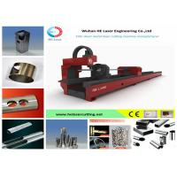 Wholesale High Effective 2000W Pipe Tube Fiber Laser Cutting Equipment For All Metals from china suppliers