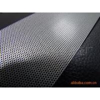 Wholesale stainless steel Perforated mesh from china suppliers