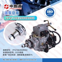 Wholesale VE distributor-type fuel injection pump Mechanical Diesel Fuel Injection Pump from china suppliers