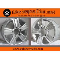 Wholesale Land Cruiser Toyota Replica Wheels 18inch Hyper Silver 5 x 150 wheels from china suppliers