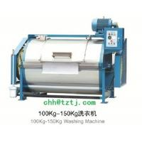 Wholesale Industrial washing machine 100Kg price ,Horizontal roller washing machine from china suppliers