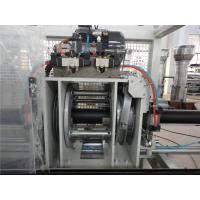 Wholesale 20-63mm HDPE water supply pipe extrusion machine from china suppliers
